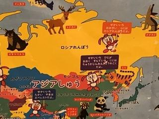 201902_sekai_map.jpeg