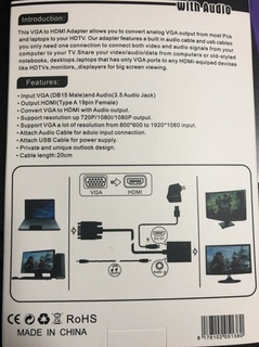 201905_VGA_HDMI_2.jpeg