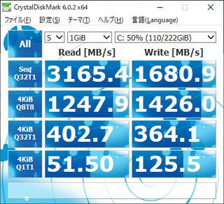 201906_new_pc_m2ssd.png