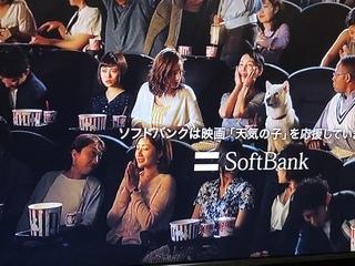 201907_tenkinokocm_08.jpg