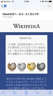 201907_wikipe_kutujo2_s.jpg