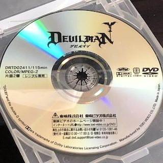 201908_devilman0_s.jpg