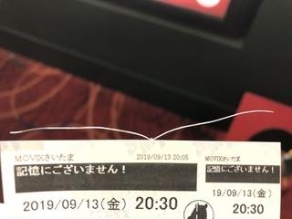 201909_kiokuni2.jpg