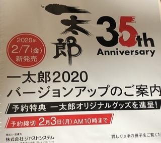 202001_jxw2020.jpg