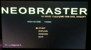 202001_neobraster1.jpg