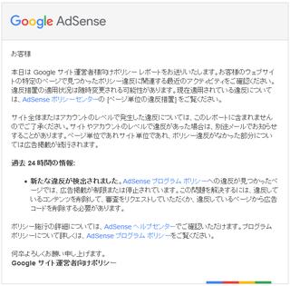 20200520_google_ai_error1.png