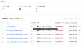 20200520_google_ai_error2.png