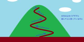 202010_yama1.png