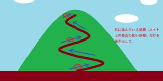 202010_yama2.png