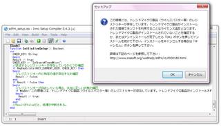 atml_setup_dlg.png