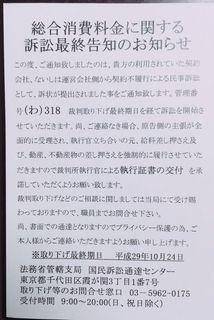 ayasige_hagaki_s.jpg