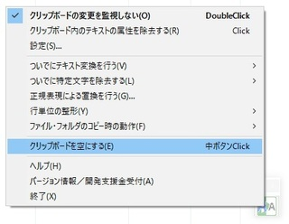 delattr_shortcut.jpg