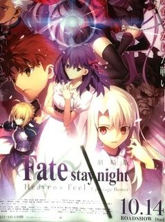 fate_hf_1.jpeg