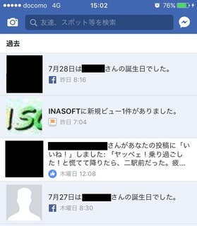 fb_bd_IMG_3270.jpg