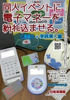 image_top.0.jpg