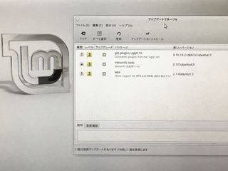 linux_pc_wap2.jpg