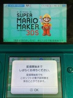 mario_maker_3ds.JPG