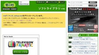 no_akushitu2.jpg