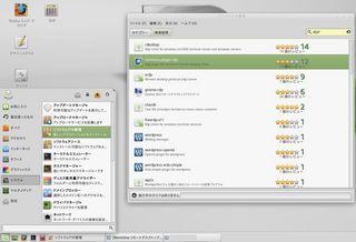 rdesktop_s.jpg