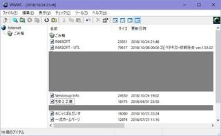 wwwc_ga_koushin.jpg
