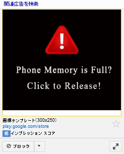 yabagekokoku02.jpg