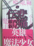 image/2013-04-24T07:01:46-2.jpg