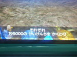 image/2013-04-27T02:44:13-3.jpg