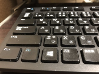 201908_dell_newkeyboard_flat.jpg