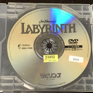 201909_dvd_labyrinth.jpg