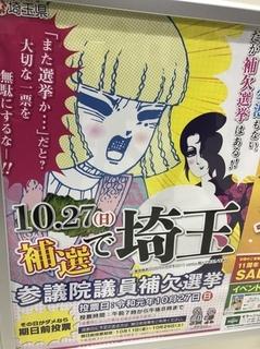 201910_matasenkyoka.jpg