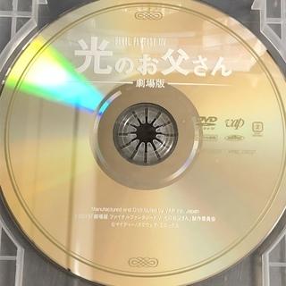 201912_hikarino.jpg
