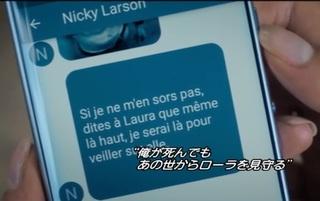 202004_NickyLarson3_laura.jpeg
