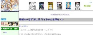 20200520_google_ai_error3_s.jpg
