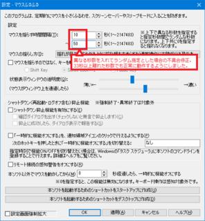 202009_mousefr_EarlyAccessVersion.png