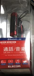 B50DB4BD-9DB0-4483-95FE-285B11004D8E.jpeg
