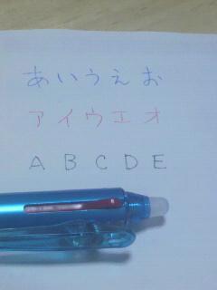 1消えるペンで書いてみた.JPG