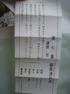 P1001220.JPG