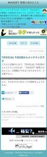 blog_smp.jpg