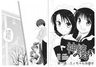 comic_01_02.jpg