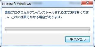 kb3035583_3.jpg