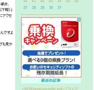 konnna_koukoku2.jpg