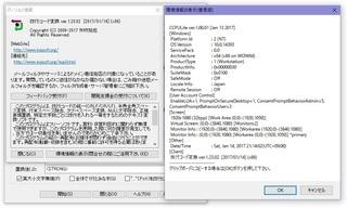 lcl_ccpu.jpg