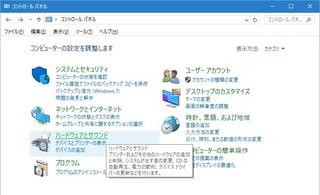 mic_cpn1.jpg
