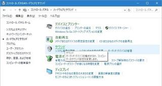 mic_cpn2.jpg