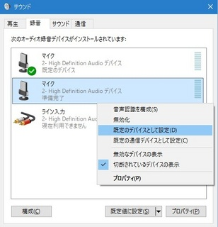 mic_cpn3.jpg