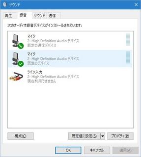 mic_cpn4.jpg