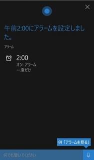 mic_cpn8.jpg