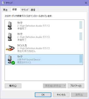 mic_ninshiki.png