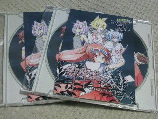 mikagura2_simplepack.jpg