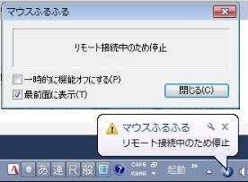 mousefr_rmtts.jpg